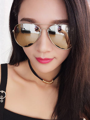 Plain Classic Retro Reflective Sunglasses