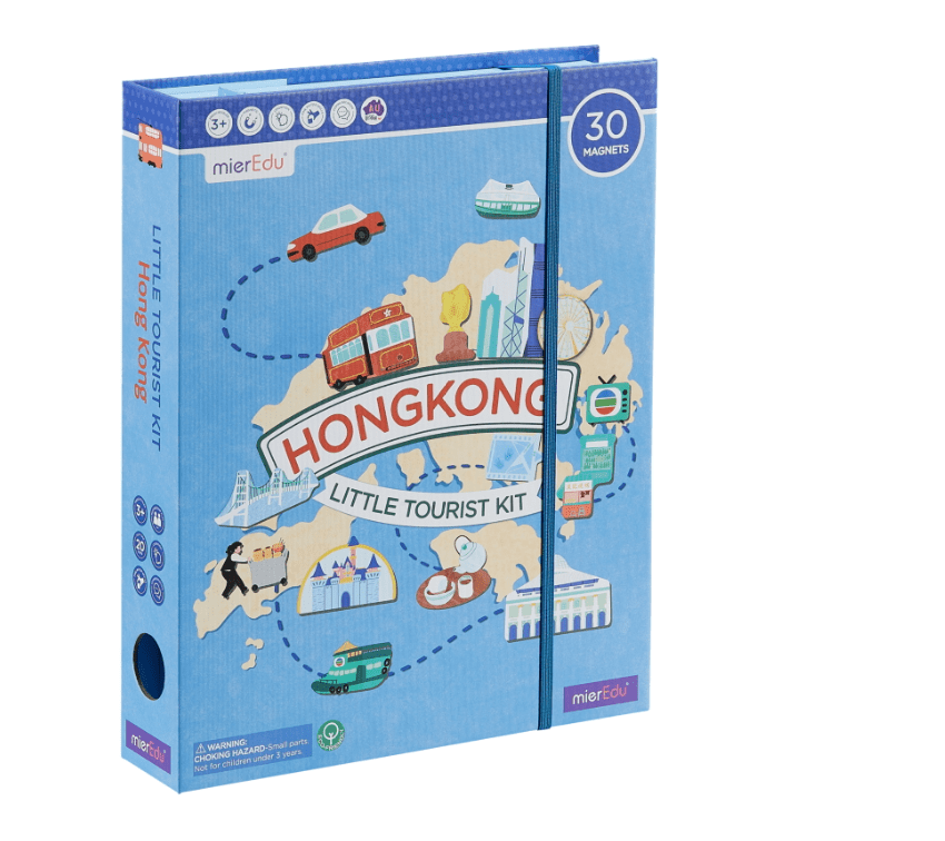 wholesale travel puzzle Hong Kong