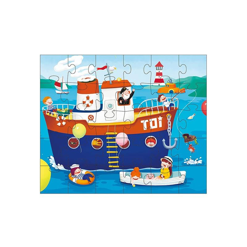 wholesale educational puzzles