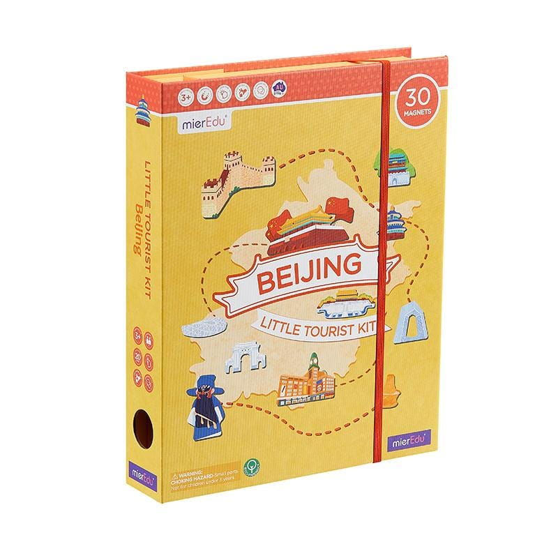 wholesale travel puzzle beijing