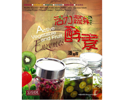 Active Vegetable & Fruit Enzymes Cookbook