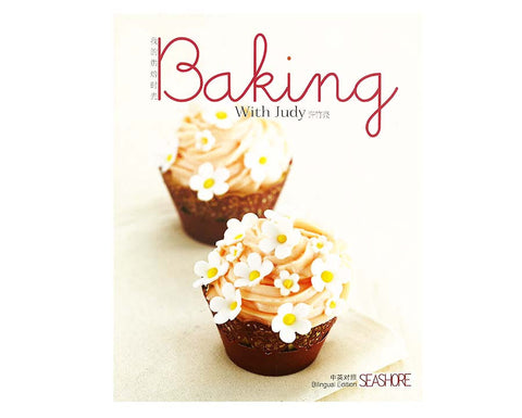 Baking with Judy Cookbook