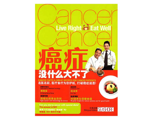 Cancel Cancer: Cancer Facts & Great Recipes for Cancer Patients Cookbook