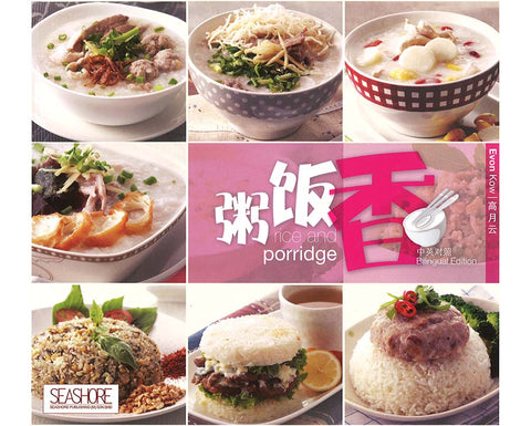 New Rice & Porridge Cookbook