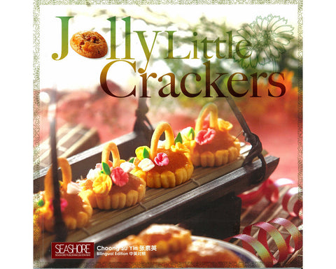 Fusion Cookies & Crackers Cookbook
