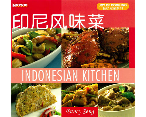 Indonesian Cuisine Cookbook