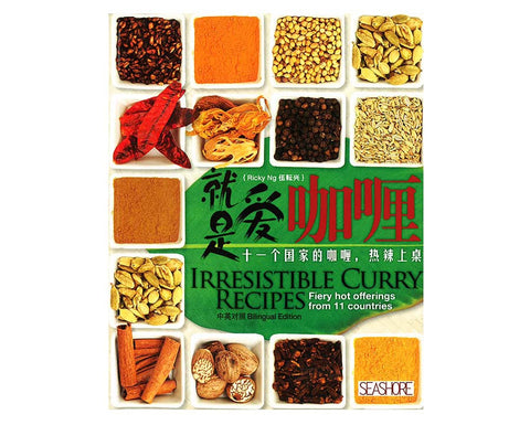 Irresistible Curry Recipes Cookbook