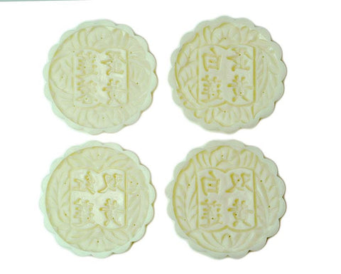 Large Round Mooncake Mold with 4 Pattern Plates – Traditional Motifs