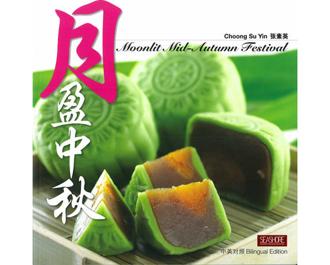 Mooncake Classic Cookbook