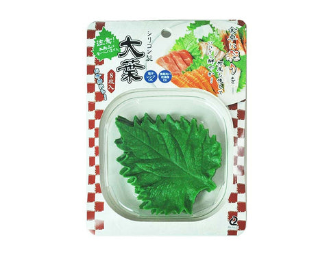 Silicone Shiso Leaves- Sushi & Bento Decoration