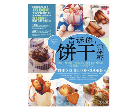 The Secret of Cookies Cookbook