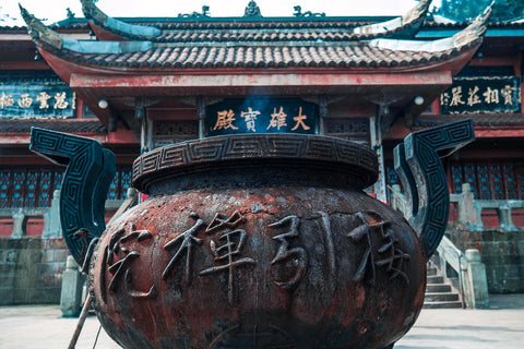 China. Image from the blog by Pulvis Art Urns