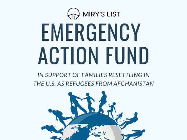 mirys list emergency action fund in support of families resettling in the us as refugees from afghanistan