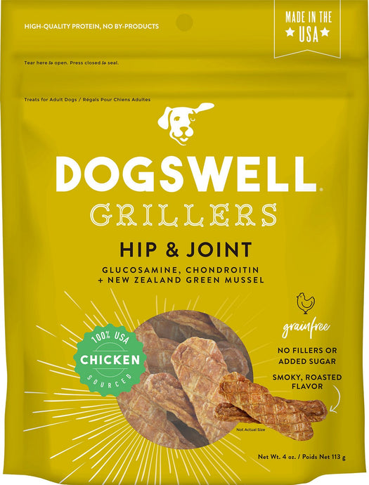 Dogswell Hip & Joint Jerky Grain-Free Chicken