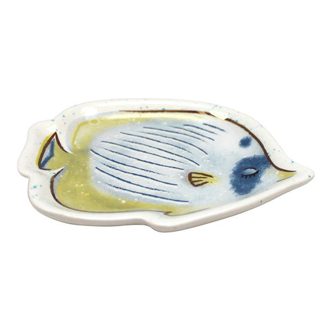 By The Sea Fish Dish With Gift Box - House of Disaster
