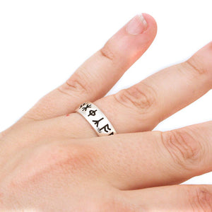 Custom Anglo-Saxon Rune Ring - Comfort Fit - Badali Jewelry - Ring