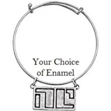 Load image into Gallery viewer, Enameled Non-Compliant Pendant & Bracelet - Badali Jewelry - Necklace