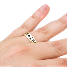 Load image into Gallery viewer, Gold Custom Anglo-Saxon Rune Ring - Comfort Fit - Badali Jewelry - Ring