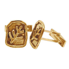 Load image into Gallery viewer, Gold Elder Sign Cufflinks - Badali Jewelry - Cufflinks