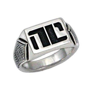 Non-Compliant Ring - Badali Jewelry - Ring