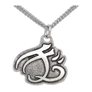 Rock Ward Medallion - Badali Jewelry - Necklace