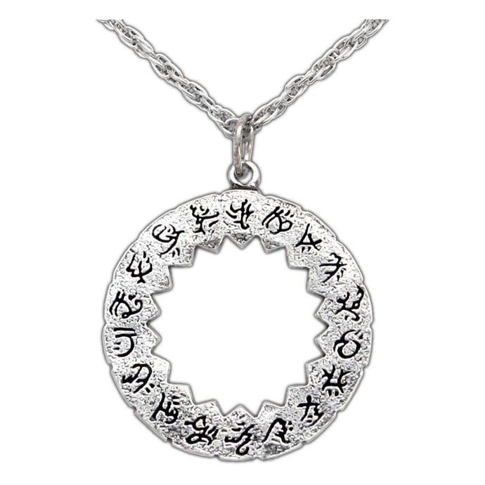 Ward Circle Pendant - Silver - Badali Jewelry - Necklace