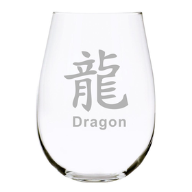 Chinese Zodiac 17 oz. Stemless Wine Glass, Lead Free Crystal