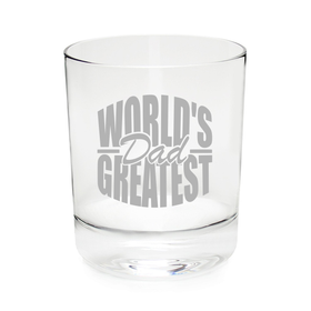 World's Greatest Dad 11 oz. whiskey rocks glass, permanently etched