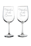 Mother of the Groom and Mother of the Bride wine glass set, pick your font.