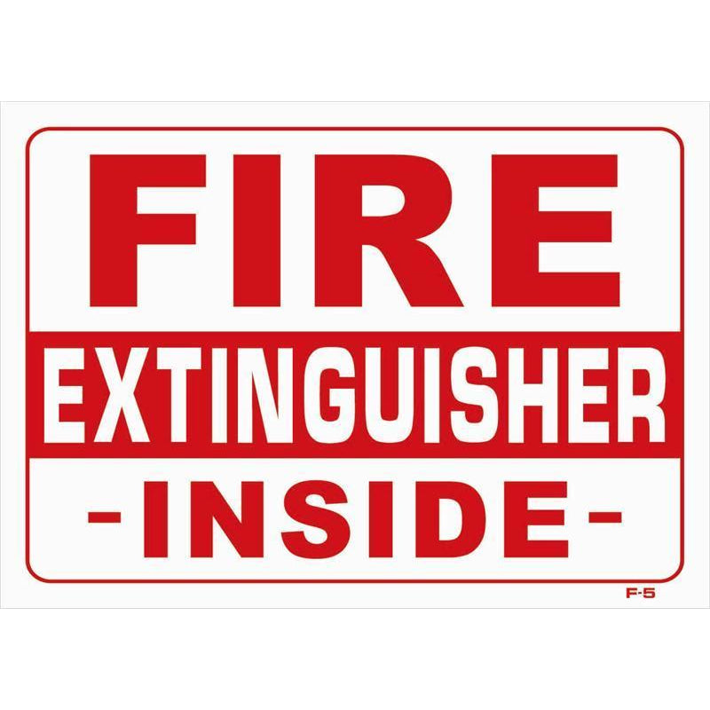 Fire Extinguisher #F5