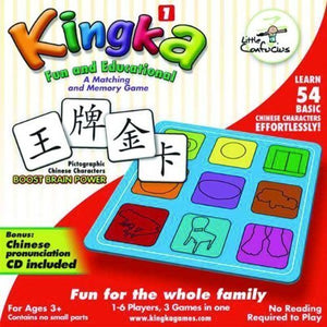 Kingka 1 Play And Learn Chinese Matching And Memory Game