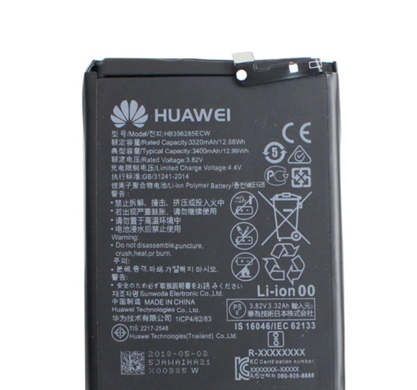 Battery For Huawei P20 (HB396285EBC / HB396285ECW)
