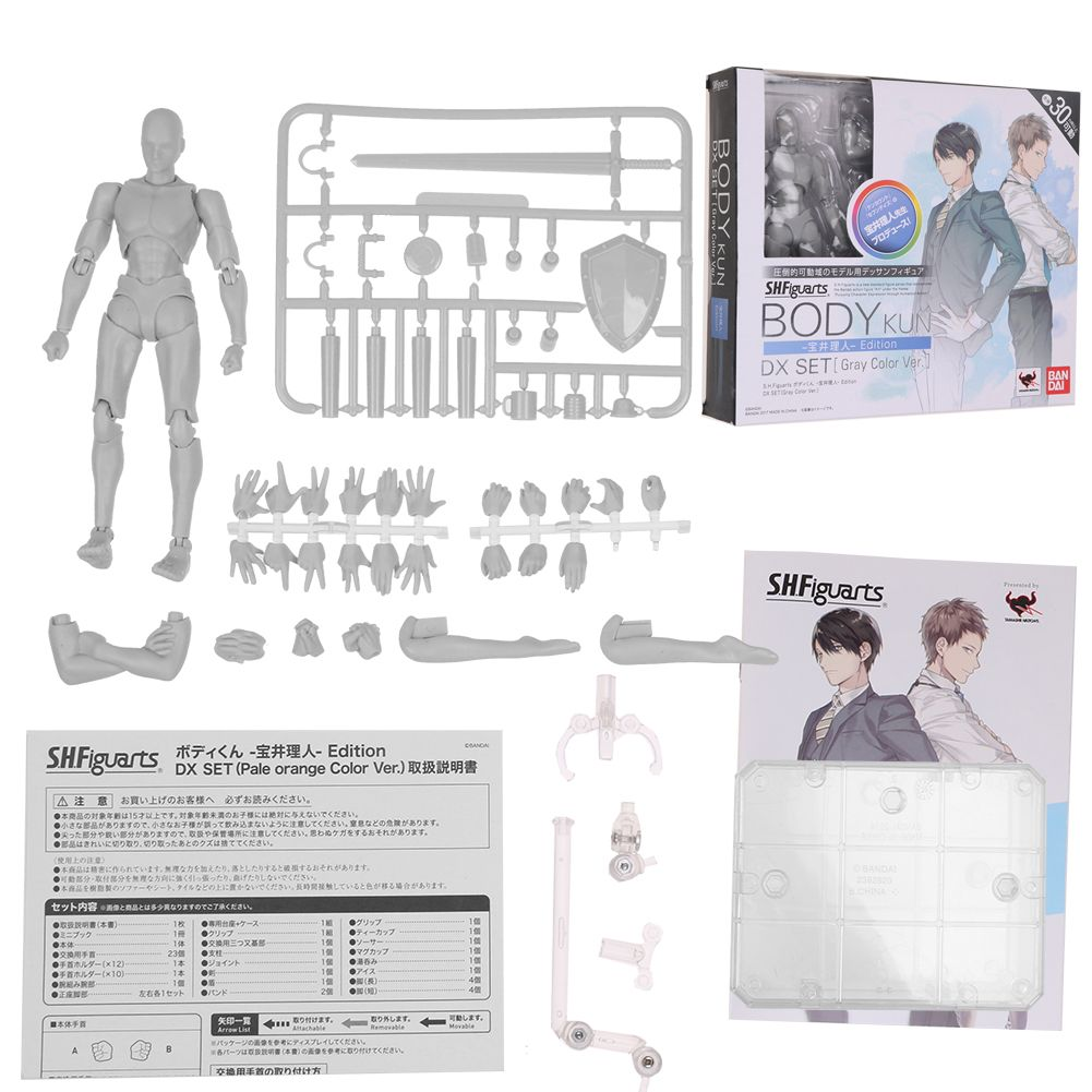 Luxury S.H. Figuarts Body Kun Chan Dx Set Gray Color Ver PVC Figure Toys