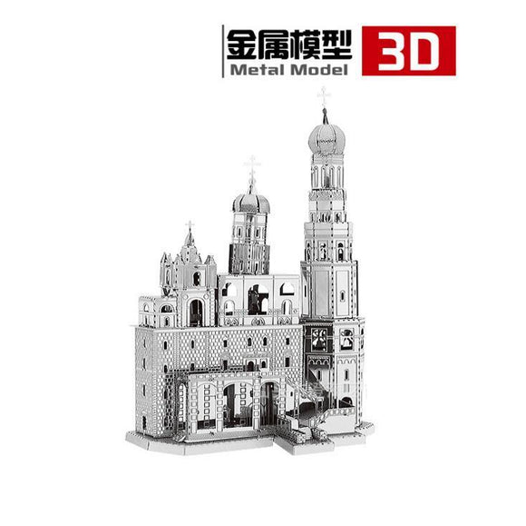 Jigsaw DIY Metallic Nano St.Issa Kiev Cathedral/Ivan the Great Bell Tower/Buckingham Palace/Tower of London Model Puzzles Toys
