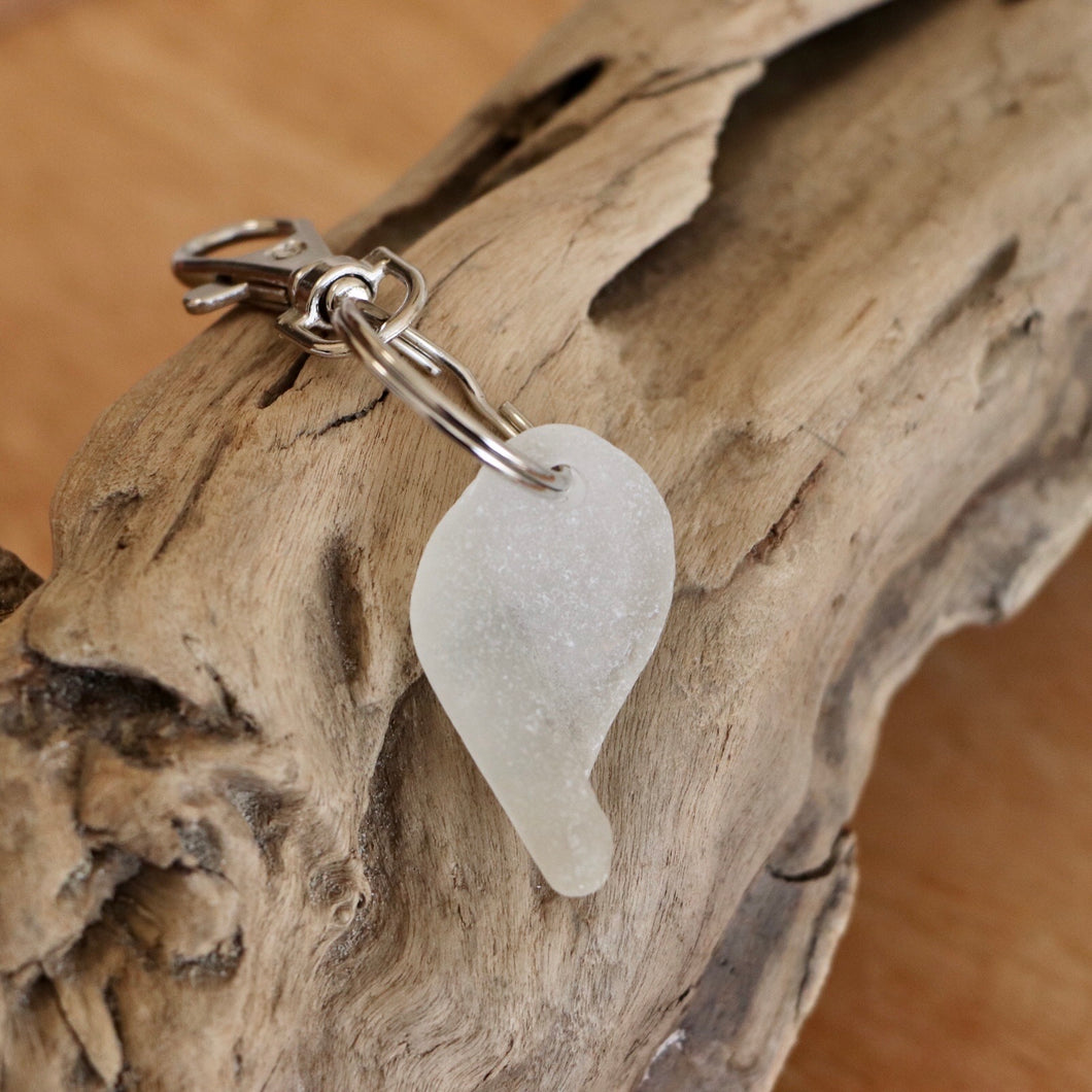 Twisty White Genuine Seaglass Keychain