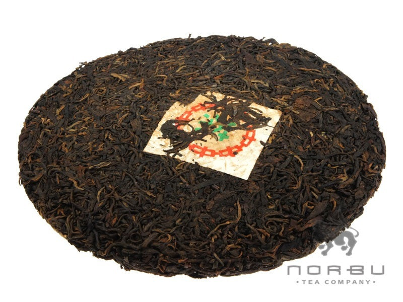 1990's CNNP Green Mark Sheng Pu-Erh Tea Cake