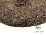1980's CNNP Yellow Mark Sheng Pu-Erh Tea Cake
