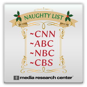 """Network Naughty List"" Magnet"