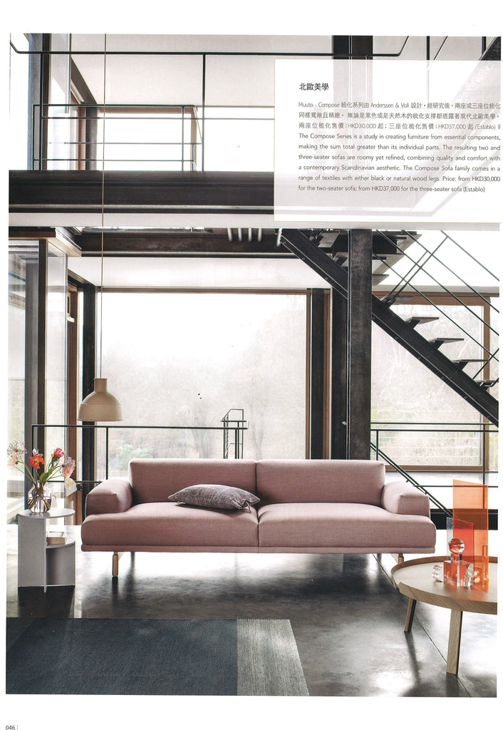 Today's Living - March 2018 (Muuto)