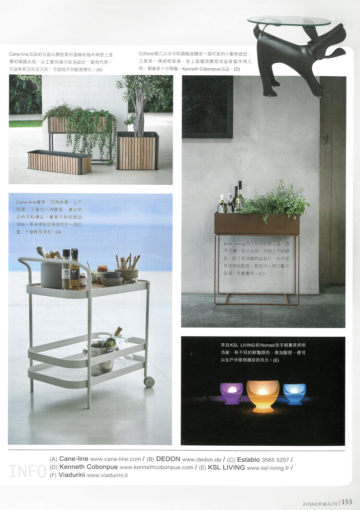 Interior Beaute - August 2018 (Ferm Living)