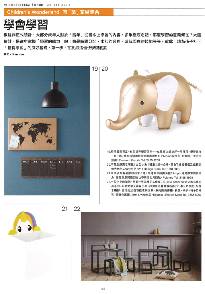 Modern Home - April 2019 (Ferm Living)
