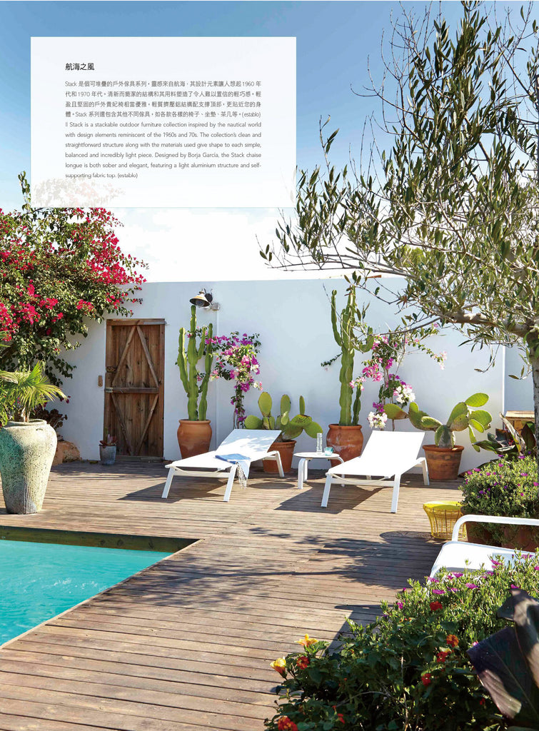 Today's Living - April 2019 (Gandia Blasco)