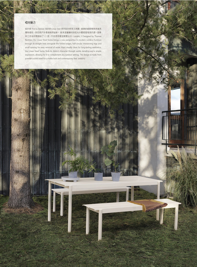 Today's Living - April 2019 (Muuto)