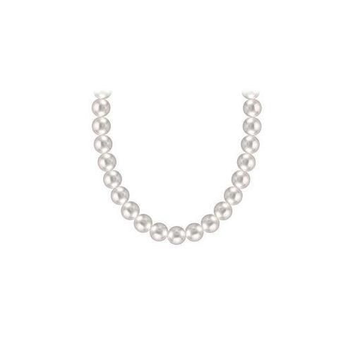 Akoya Cultured Pearl Necklace : 14K White Gold – 4 MM