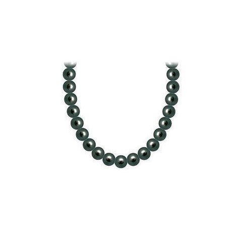 Freshwater Cultured Black Pearl Necklace 14K White Gold 4 mm