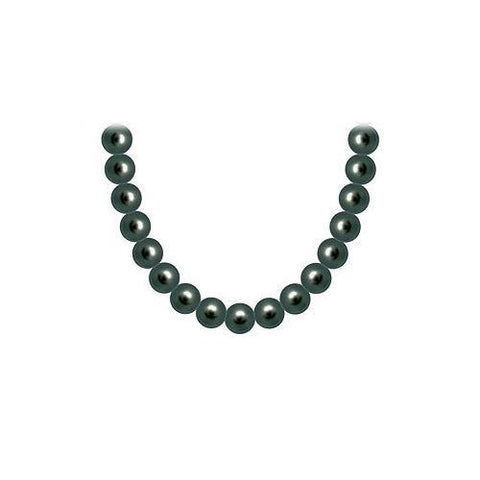 Freshwater Cultured Black Pearl Necklace 14K White Gold 7 mm