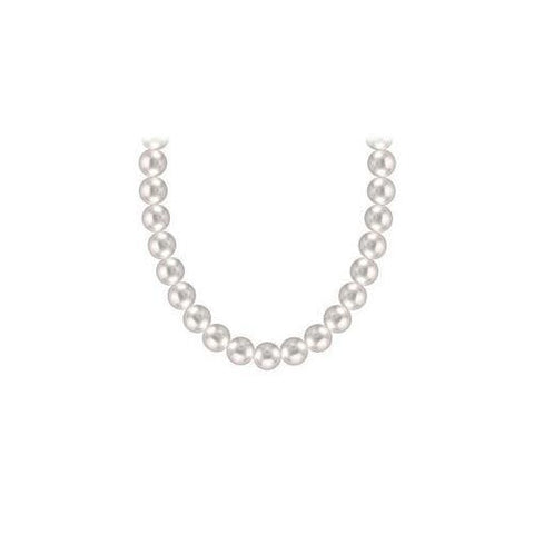 Akoya Cultured Silver Pearl Necklace 14K Yellow Gold 4 mm