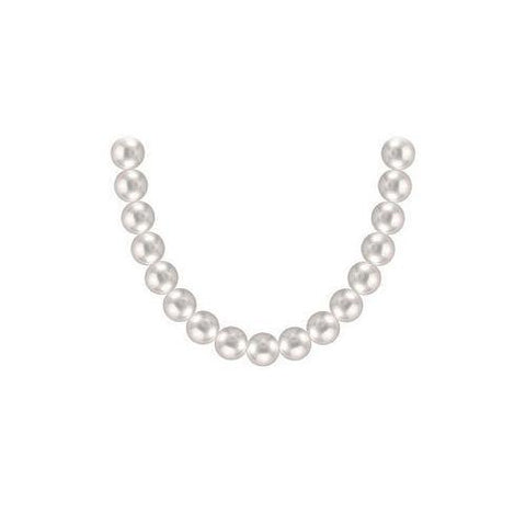 Akoya Cultured Silver Pearl Necklace 14K Yellow Gold 7 mm