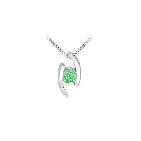 Emerald Pendant : 14K White Gold - 0.25 CT TGW
