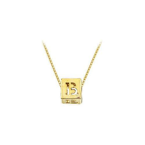 "14K Yellow  Alphabet  ""B""  Semi-Polished Block Initial Chain Slide Pendant with Outside Diameter"